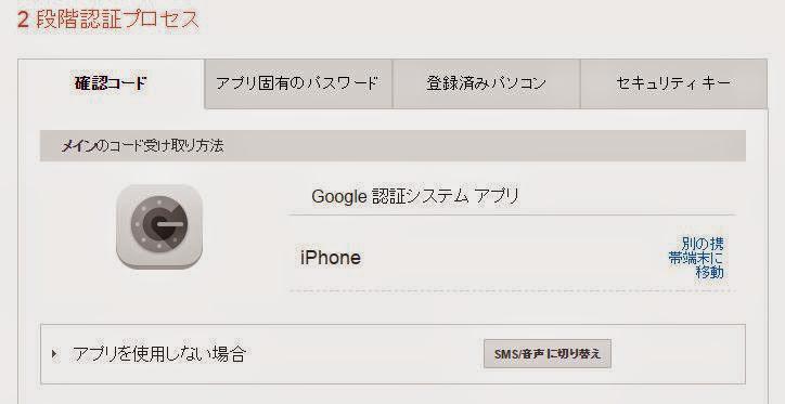 cap_20141209 (9).JPG