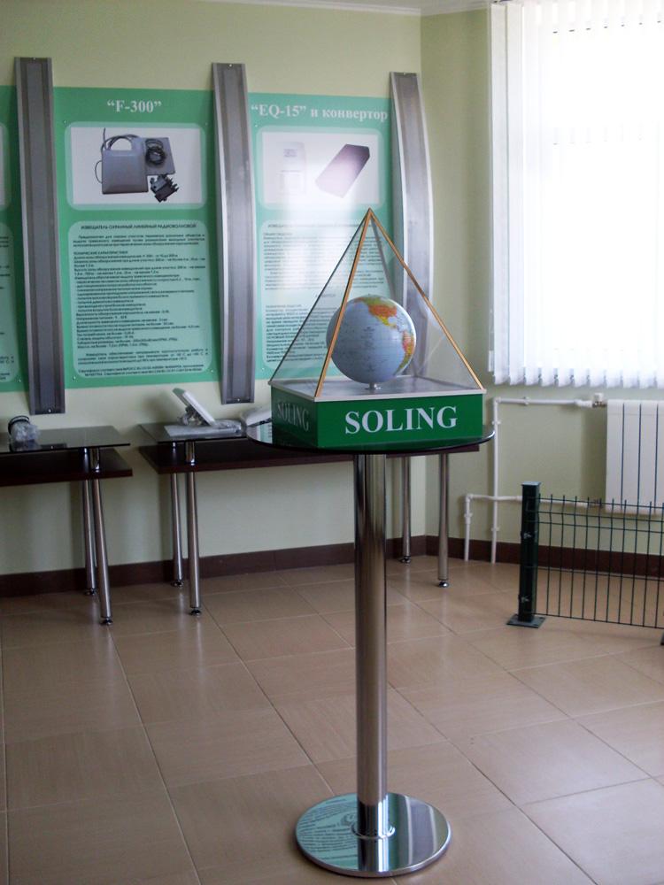 museums_niifi-soling-tehnikum-elektropribor (17).jpg