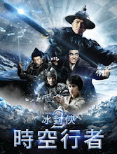 Iceman 2: The Time Traveller / The Frozen Hero II China / Hong Kong Movie