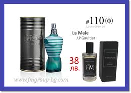 Парфюм с феромони FM 110f - J.P.GAULTIER - La Male