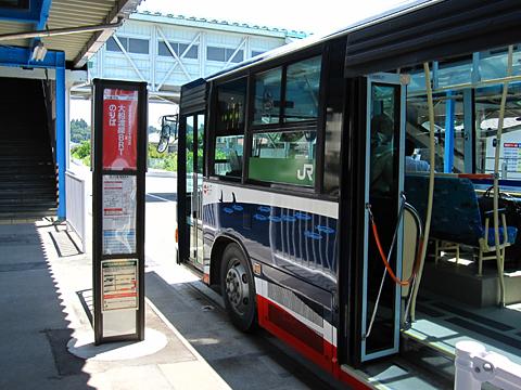JR東日本「大船渡線BRT」 1778 観光型BRT「海」 気仙沼にて その2