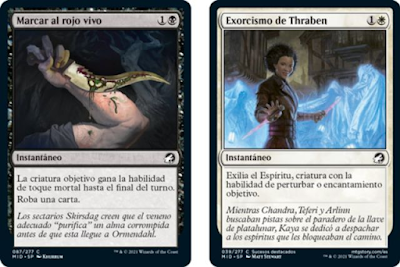 We present five new Magic: the Gathering cards that aren't available anywhere else.
