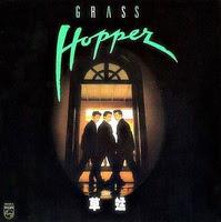 草蜢 - GRASSHOPPER