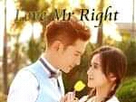 Married to Mr Right (episode 2)