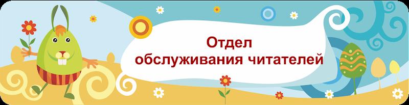 https://sites.google.com/site/akdb22/otdel-o