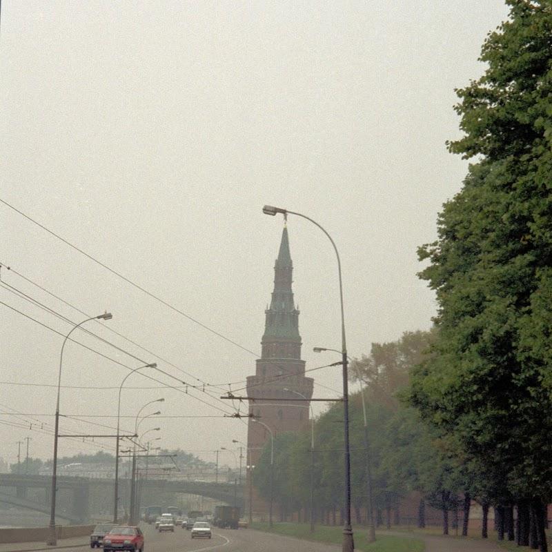 Moscow_17 Kremlin Tower.jpg