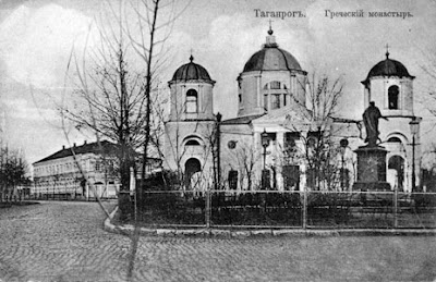 https://sites.google.com/site/istoriceskijtaganrog/hramy-goroda/greceskij-monastyr