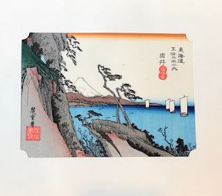 Hiroshige Ando Woodblock Print
