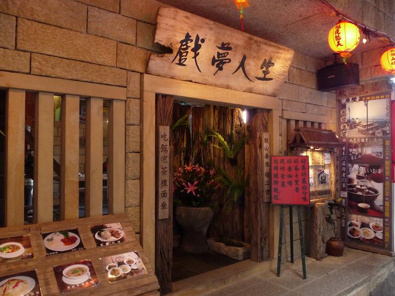 TAIWAN. Chuifen ou Jioufen ...et Keelung ( Nord de Taipei) - jiofen%2B184.jpg