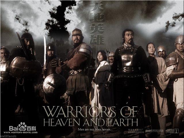 天地英雄 | Thiên địa anh hùng | Warriors of Heaven and Earth (Thông tin chung, phim phụ đề)