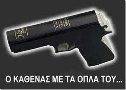 erchetai_19