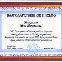 240x180_crop_thumb_2632939591311594132