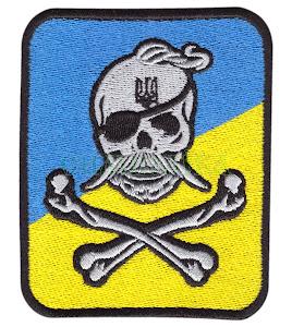 Череп/тк.синьо-жовта/нарукавна емблема