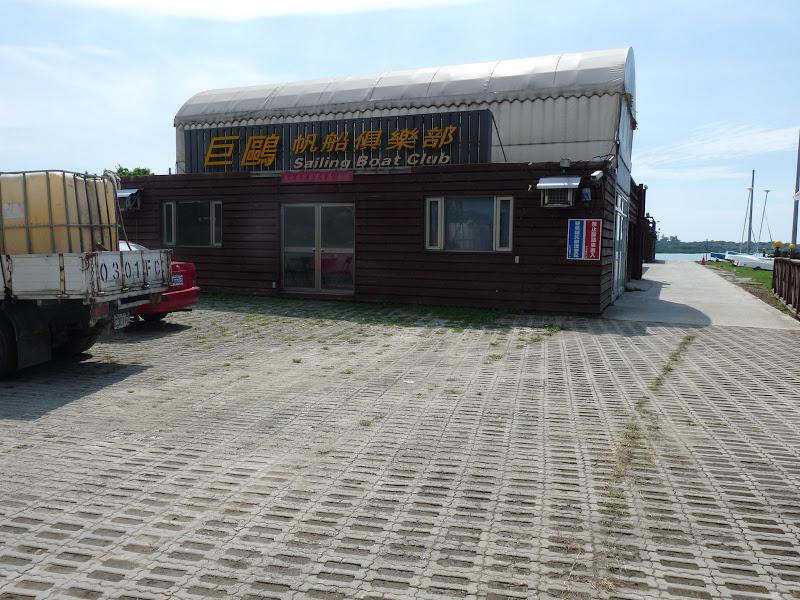 rare club de voile à Taïwan