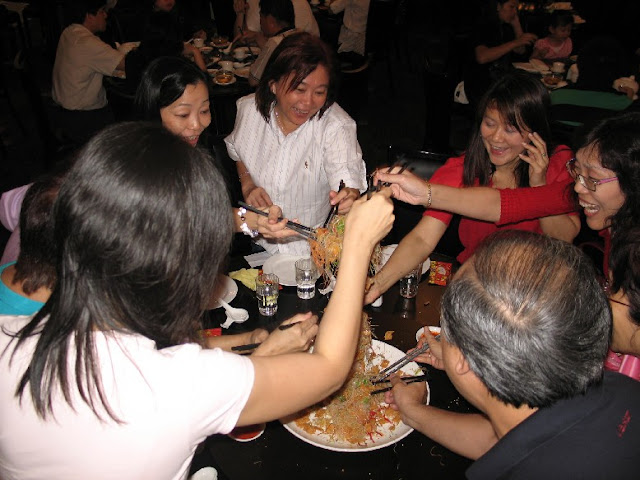 Others - Chinese New Year Dinner 2008 - CNY08-05.JPG