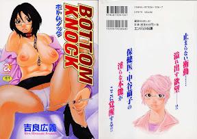 Bottom Knock