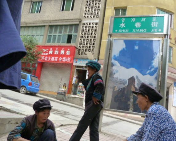 CHINE.SICHUAN.LEI BO,petite ville , escale pour aller à XI CHANG - 1sichuan%2B634.JPG