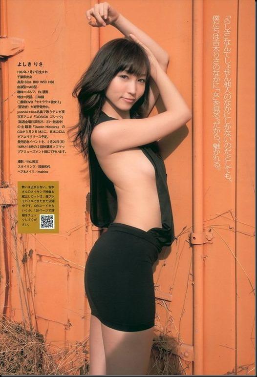 544full-risa-yoshiki (1)