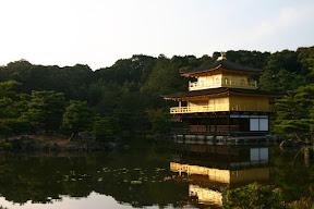 Kinkaku Golden Pavilion, Rokuon-ji Temple