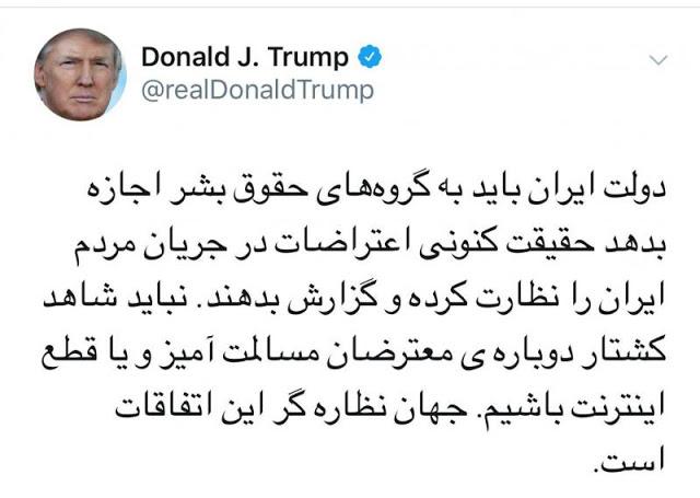 Trump Tiba-tiba Cuit Twitter Pake Bahasa Arab, Artinya Apa Ya?