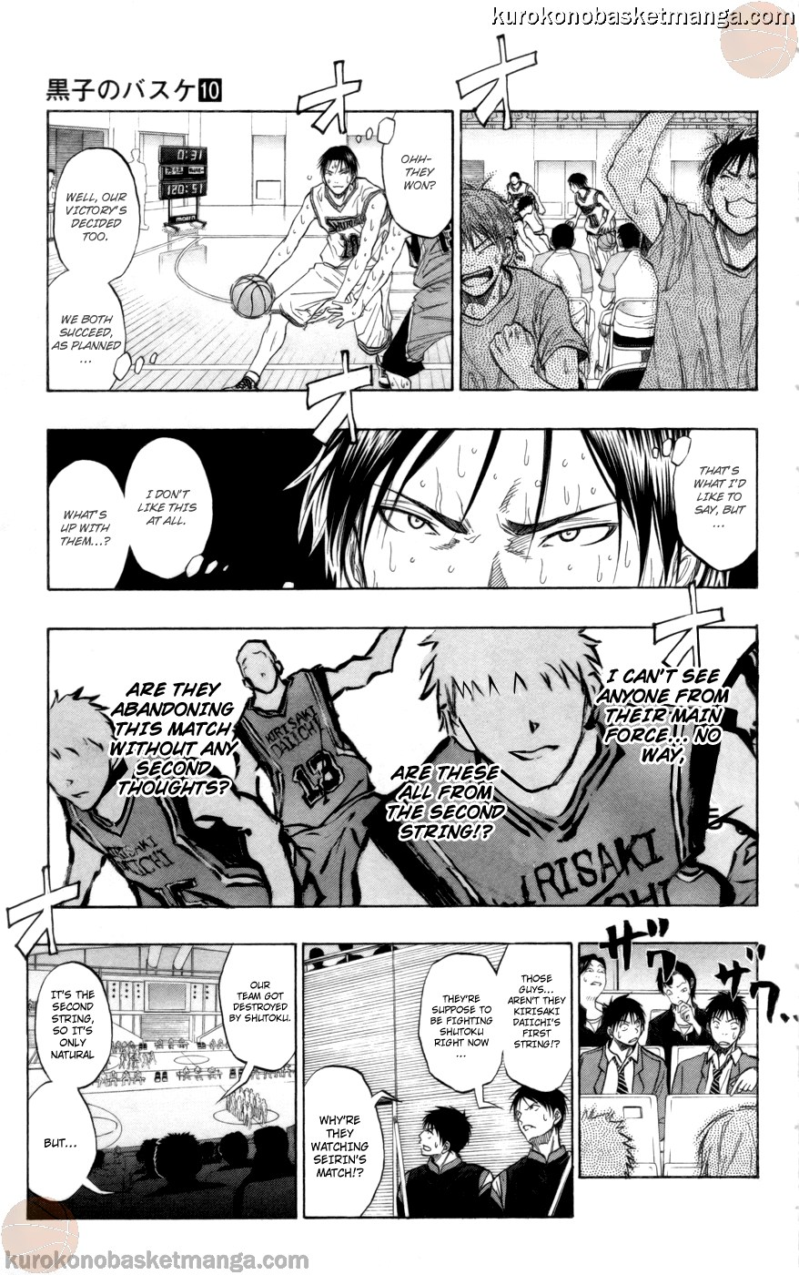 Kuroko no Basket Manga Chapter 84 - Image 17