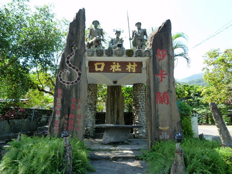 Tainan County.De Dona village à Meinong via Sandimen en scooter.J 12 - P1220497.JPG