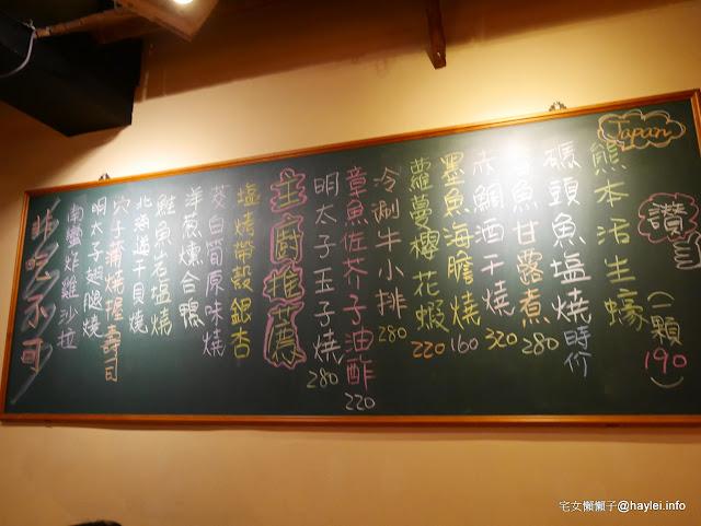 串樂燒揚酒場 行天宮居酒屋 下酒菜也太好吃了吧!老闆~再來杯酒!嗝~ 粉貴的軟絲沙拉處處驚喜 愛台灣的話,鰻魚握壽司必吃! 吉林路美食 中式料理 日式料理 飲食集錦
