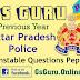 UP Police Previous Year Question Paper | यूपी पुलिस कांस्टेबल पिछले वर्ष का प्रश्नपत्र हिंदी में Pdf
