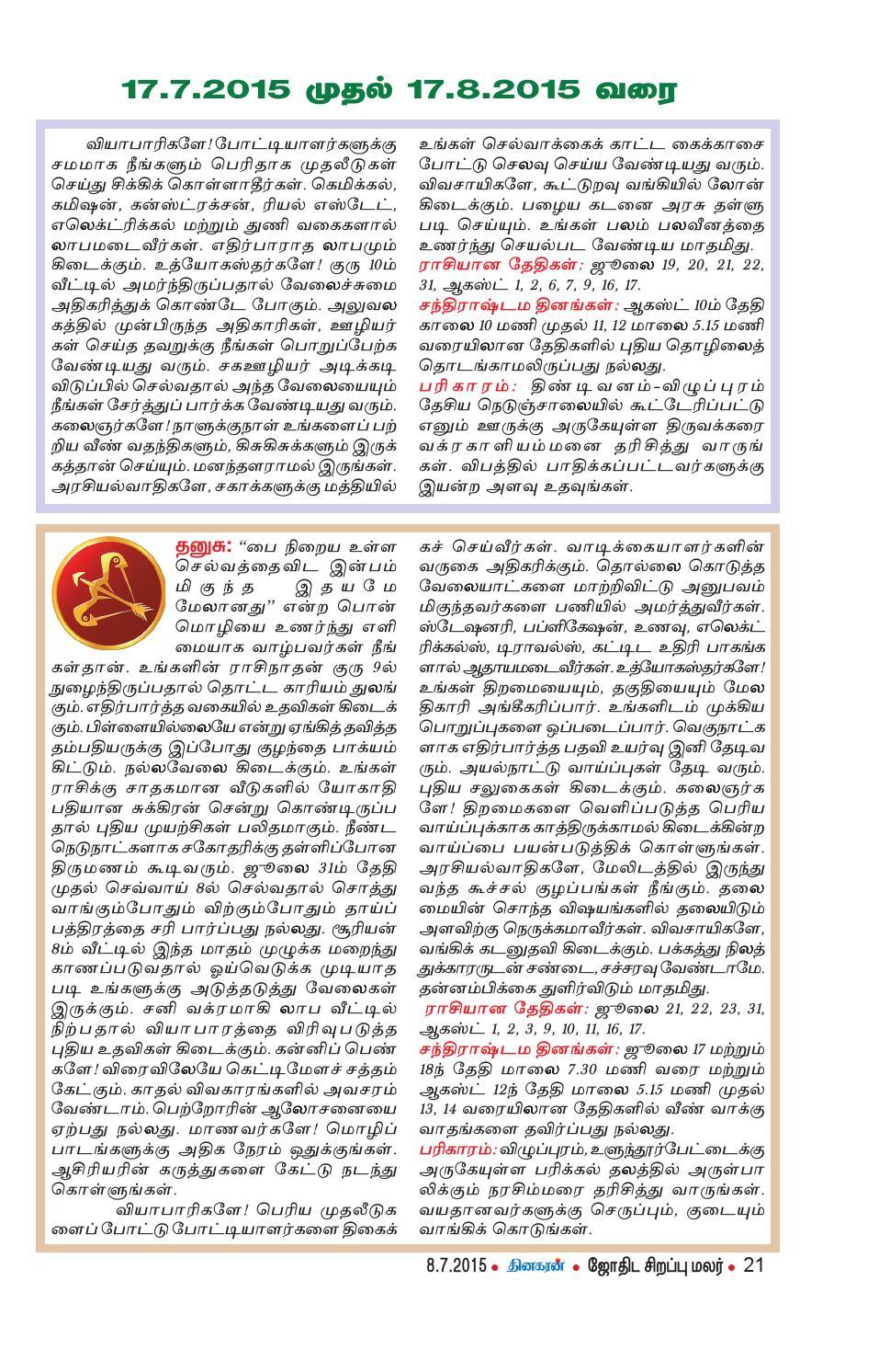 Dinakaran Jothidamalar Aadi Matha Palangal