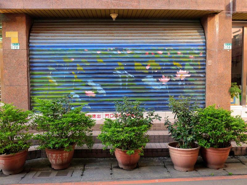 Taipei Xizhi école de peinture