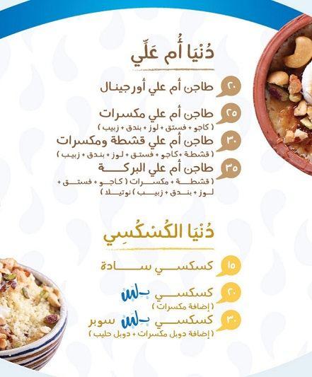 اسعار ب لبن