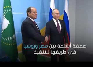 مصر الحرة الأبية