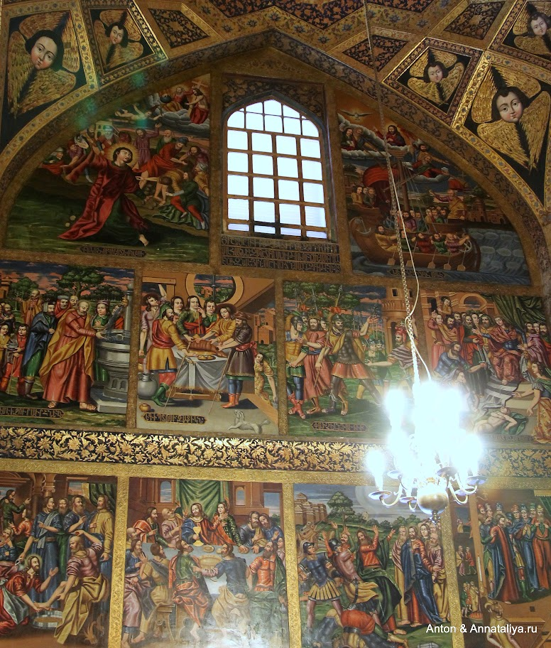 Картинки по запросу Армянская диаспора Ирана считается самой крупной общиной в мире и самым большим по численности религиозным меньшинством в Иране и Ближнем Востоке