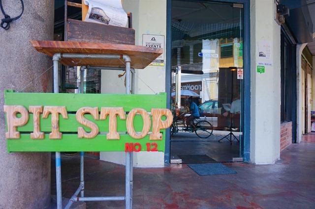 Pit Stop No.12 (Chulia Street)
