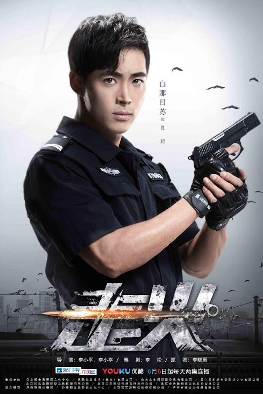 Fire China Drama