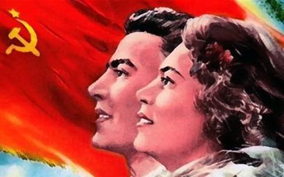 komunismus-640x400