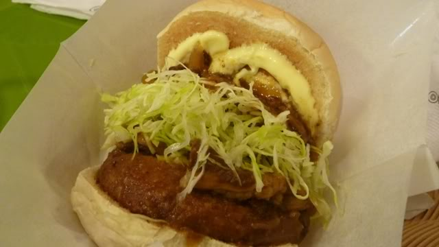 chicken curry burger