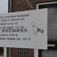 Dorpsfeest 2012_0012