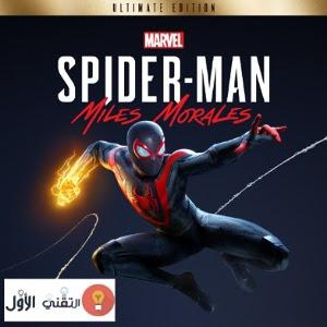 Spider-Man miles moral - أفضل ألعاب ps5 2021