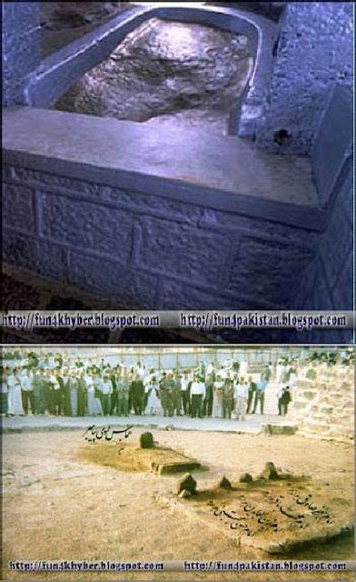 TRUE ISLAM: FOOT PRINT OF PROPHET ADAM (A.S)