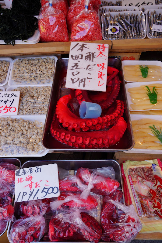 2014 Japan - Dag 11 - britt-DSC03714-0112.JPG