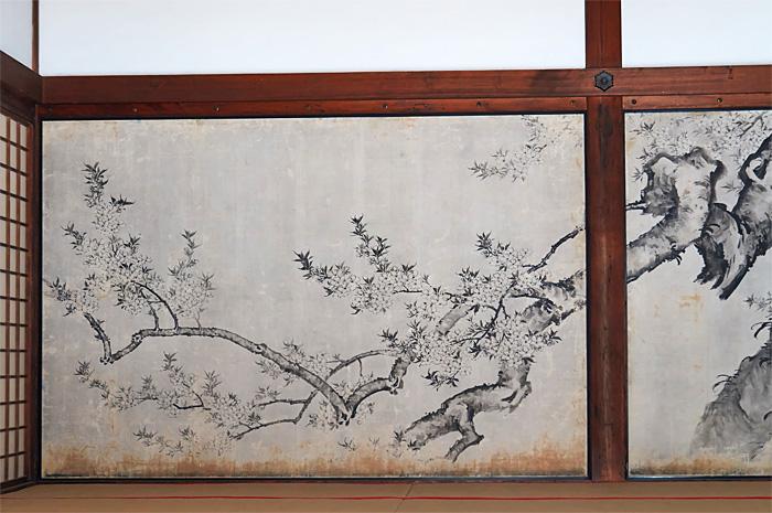 KyotoImperial03.jpg
