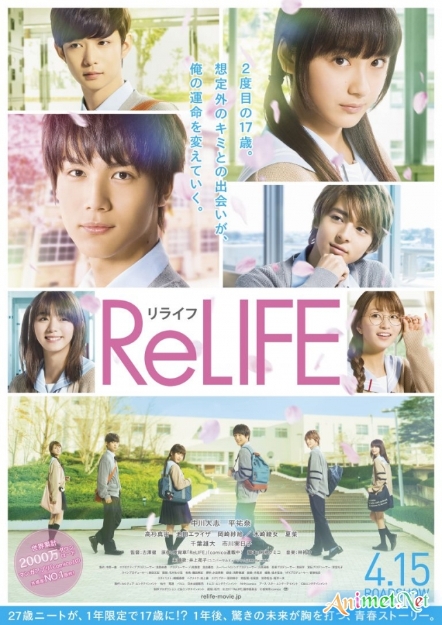 ReLife (Live Action) - ReLife (2017)