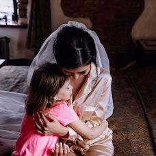 ช่างภาพงานแต่งงาน Snezhana Magrin (snegana) ภาพเมื่อ 07.11.2018