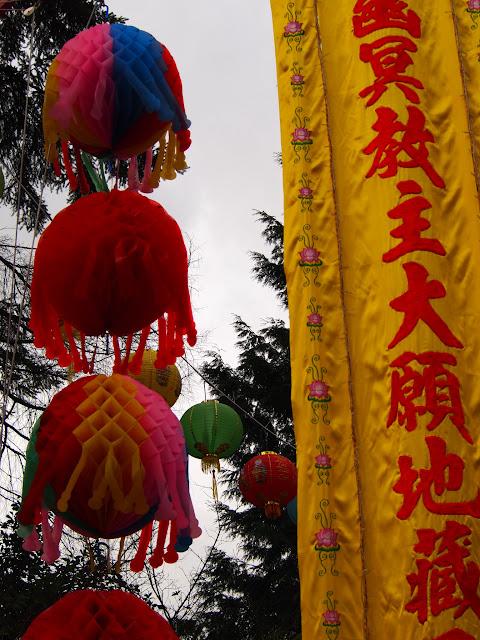 2013 Rằm Thượng Nguyên - P2231877.JPG