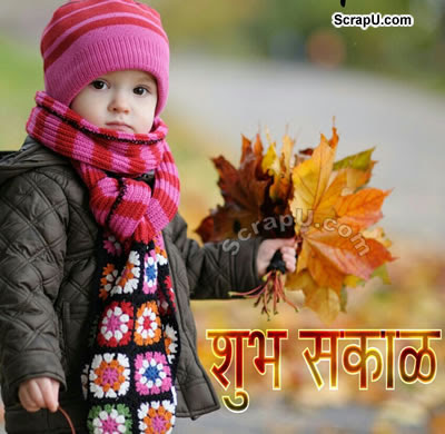 Cute baby in winter morning - Good-Morning pictures