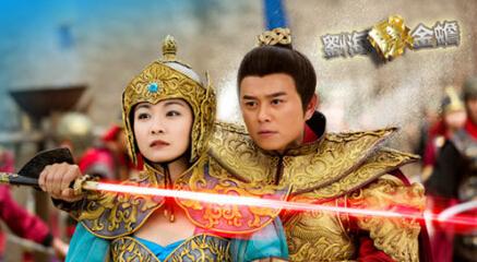 The Story of Liu Hai and Jinchan China Drama