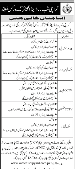 Karachi Shipyard & Engineering Works Jobs September 2020