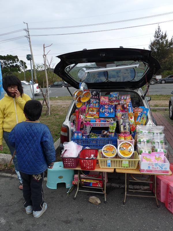 TAIWAN. Cinq jours en autocar au sud de Taiwan. partie 1 - P1150351.JPG