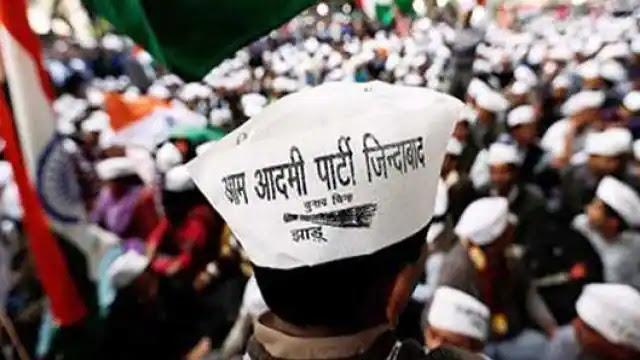 Uttarakhand Assembly Elections 2022: आप ने उत्तराखंड में 10 विधानसभा प्रभारियों की जारी की लिस्ट